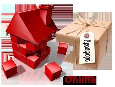 Πακέτο Ανακαίνισης Σπιτιού - Online Προσφορά