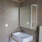 Ανακαίνιση Λουτρού: Επιπλο μπάνιου με επικαθήμενο νυπτήρα