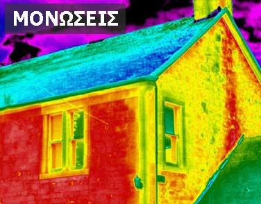 Αναλαμβάνουμε θερμομόνωση, θερμοπρόσοψη, μόνωση ταράτσας, υγρομόνωση... Μάθετε περισσότερα