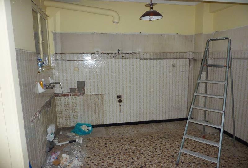 Πριν την ανακαίνιση της κουζίνας