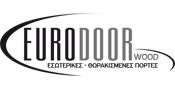 EURODOOR εσωτερικές & θωρακισμένες πόρτες