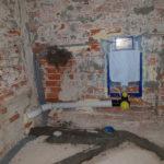Ανακαίνιση σπιτιού 85τμ - καζανάκι τοίχου κρεμαστής λεκάνης